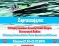 Sportowy weekend: Okręgowe derby Sompolna już w niedzielę