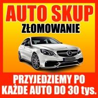 *** AUTO SKUP*** tel.500 020 031