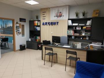 AKCENT Szkoła Językowa