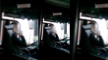 Kierowca MZK Konin w gęstej mgle rozmawiał przez telefon