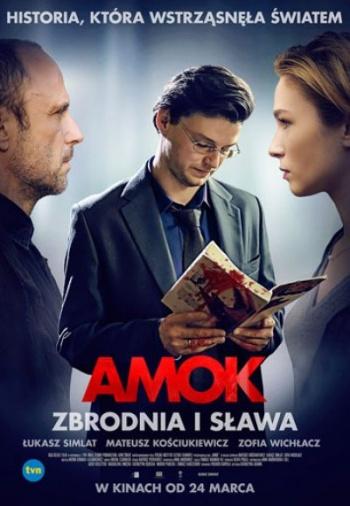 """Kultura dostępna - """"Amok"""""""