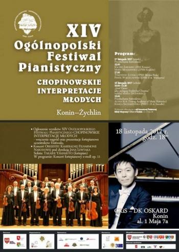 Chopinowskie interpretacje młodych na festiwalu pianistycznym