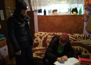 Policjanci i MOPR kontrolowali miejsca przebywania bezdomnych