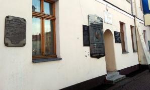 Ośmioro koninian zginęło 11 listopada 1918 r. od kul niemieckich