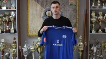 Sebastian Kaczyński już oficjalnie piłkarzem Górnika Konin