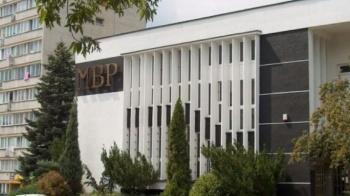 Konin. Miasto ogłosiło konkurs na nowego dyrektora biblioteki