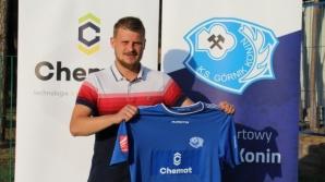 Transferowa ofensywa Górnika Konin. Pięciu nowych zawodników