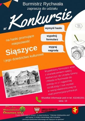 Konkurs na hasło promujące Siąszyce. Można zgłaszać propozycje