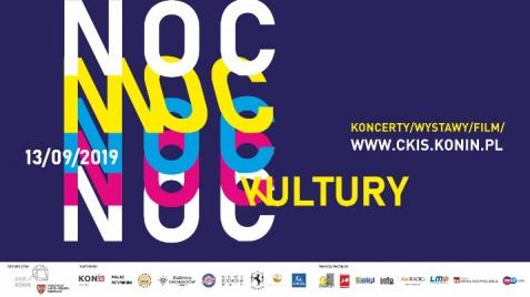 N/MOC KULTURY – koncerty, wystawy, filmy i strefa dla dzieci