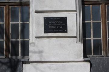 1608143035-m3w214-synagoga6.jpg