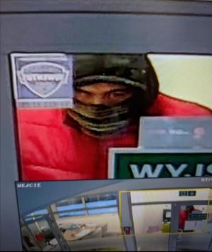 Poszukiwany i podejrzewany o usiłowanie napadu rabunkowego