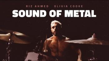 WEEKAND Z OSCARAMI- Sound of metal