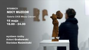 Wieża Ciśnień i Noc Muzeów - oglądaj wystawę rzeźb