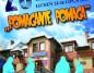 Ogólnopolskie Spotkania Trzeźwościowe w Licheniu