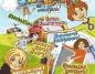 Sieciaki na wakacjach: Piknik edukacyjny dla dzieci