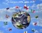 37. Międzynarodowy Dziecięcy Festiwal Piosenki i Tańca Konin 2016