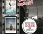 Kino samochodowe w Sompolnie