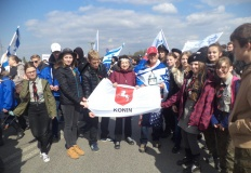 Harcerze z Konina z tysiącami Żydów przeszli w Marszu Żywych