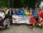 Regionalny rajd rowerowy pamięci Ofiar Zbrodni Katyńskiej