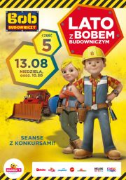 Lato z Bobem Budowniczym cz. 5 - HELIOS DLA DZIECI