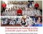 Koniński klub SAMURAJ. Bezpłatny trening na początek sezonu