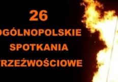 Licheń. Ogólnopolskie spotkania trzeźwościowe pod koniec lipca