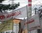 Protest pracowników w ZE PAK i list otwarty p.o. prezesa spółki