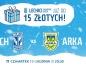 Wygraj bilet na mecz Lecha Poznań z Arką Gdynia! (konkurs)