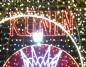 Lokalny dodatek do świątecznej dekoracji na konińskim rynku