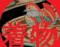 Japońskie kimona na wystawie w Muzeum Okręgowym w Koninie