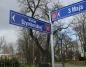 Koło. Ponad milion złotych na drogi: L. Staffa i W. Szymborskiej