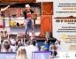 """""""Co w szafie piszczy"""" - kolorowy Dzień Dziecka ze spektaklem online"""