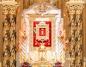 Drugi lipcowy weekend w licheńskim sanktuarium maryjnym