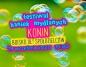 Festiwal Baniek Mydlanych i Dzień Kolorów na konińskim Chorzniu