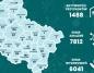 Zakażenie koronawirusem u 140 osób w regionie. Także w Koninie