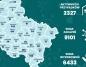 W Wielkopolsce rośnie liczba zakażeń. Kolejne 245 osób w regionie