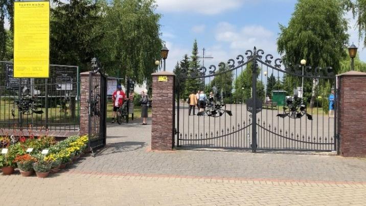 Cmentarz komunalny w Koninie zostanie zamknięty o północy