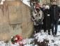 Kwiaty i znicze. Radni uczcili rocznicę śmierci Mieczysława Bekkera