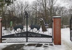 Park zimą żyje i jest równie piękny, jak w innych porach roku