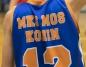 Koszykarka MKS MOS Konin powołana do kadry na OOM