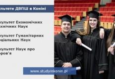 PWSZ - otwarcie na Wschód. Uczelnia promuje Konin za granicą