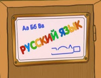 Język rosyjski przez Skype