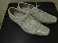 Sprzedam buty do komunii