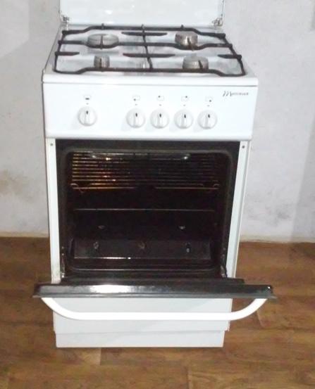 Ogłoszenie  kuchnia gazowa Mastercook -> Kuchnia Gazowa Mastercook Cena