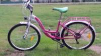 Rower dla dziewczynki koła 24 cale