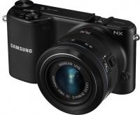 Samsung NX2000 + obiektyw Samyang 14mm