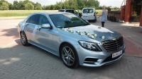 Auto do ślubu Mercedes S klasa Wolne terminy