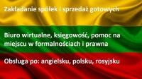 Spółka na Litwie -niskie koszty prowadzenia biznesu