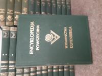 Wielka Encyklopedia Gutenberga 22 t + 12 suplementów