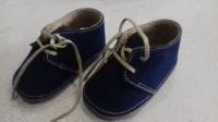 Sprzedam buciki rozmiar  17